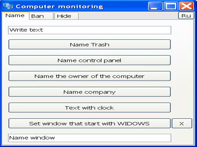 Computer Monitoring Freeware