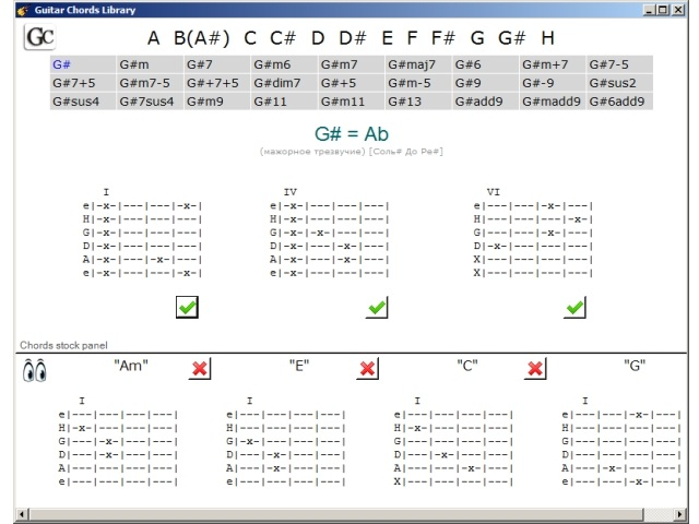 Guitar Chords Library